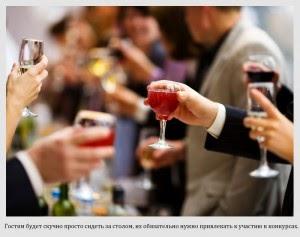 Qué hacer antes de reservar fecha en un salón de celebraciones